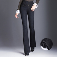 Brand 2018 Women High Waist Flared Jeans For Winter Female Plus Size Velvet Thicken Warm Skinny Slim Stretch Pants Hot Lining