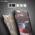 Nueva Llegada de calidad Superior 3D Estéreo Pintura Alivio Suave TPU Caso de La contraportada Para Huawei Honor 4C de Cajas Del Teléfono Móvil cubierta