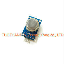 1pcs MQ-2 MQ2 Smoke Gas LPG Butane Hydrogen Gas Sensor Detector Module For Arduino