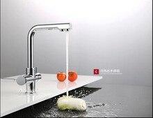 Макао Sally меди горячей и холодной водой на кухне раковина водопроводный кран двойная ручка двойной воды взимается двойной