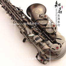 Hohe Qualität Französisch original Selmer R54 E flat altsaxophon instrument matt schwarz nickel musik saxophon