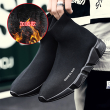 Men Sneakers Light Balanciaga Sock Footwear Outdoor Running Shoes for Men Winter Zapatillas Hombre Breathable Women Sports Shoes