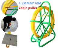 fiberglass duct rodder fish tape Cable Running Rod wire puller pushpull rod4.5mm Electric Tape Running Rod Duct