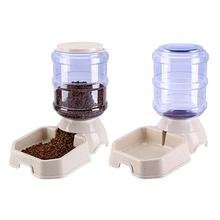 3.8L Pet dinking water dispenser Automatic cat dog  food feeder bottle 1pc for food+1pc