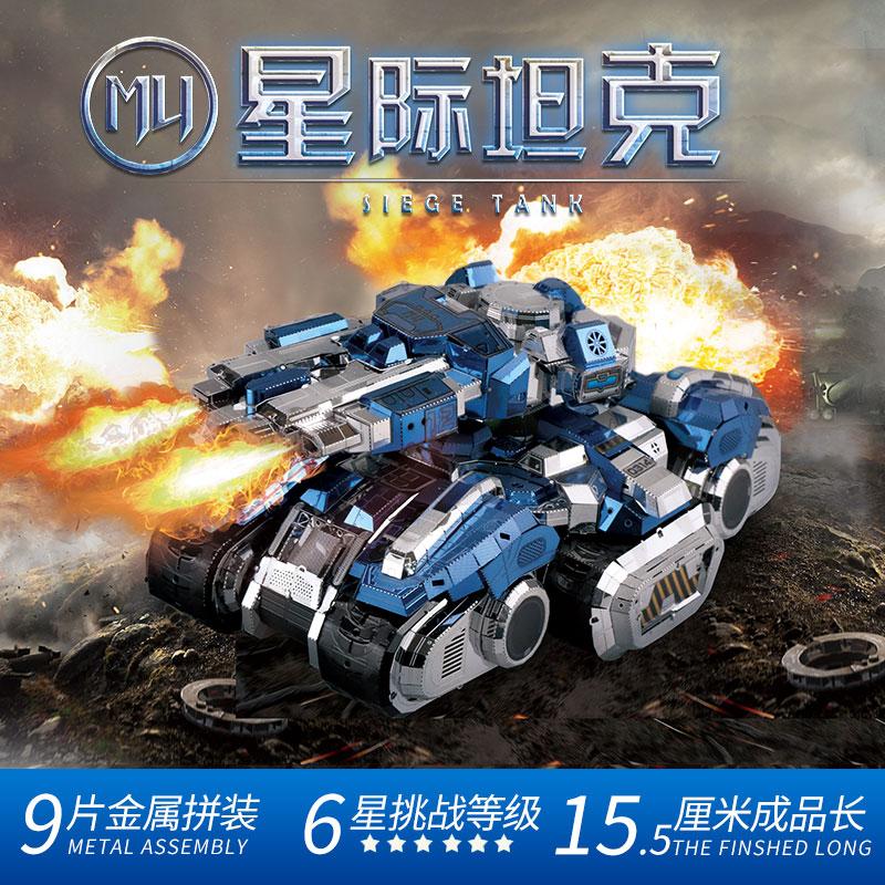 artesanato cerco tanque modelo diy 3d corte 04