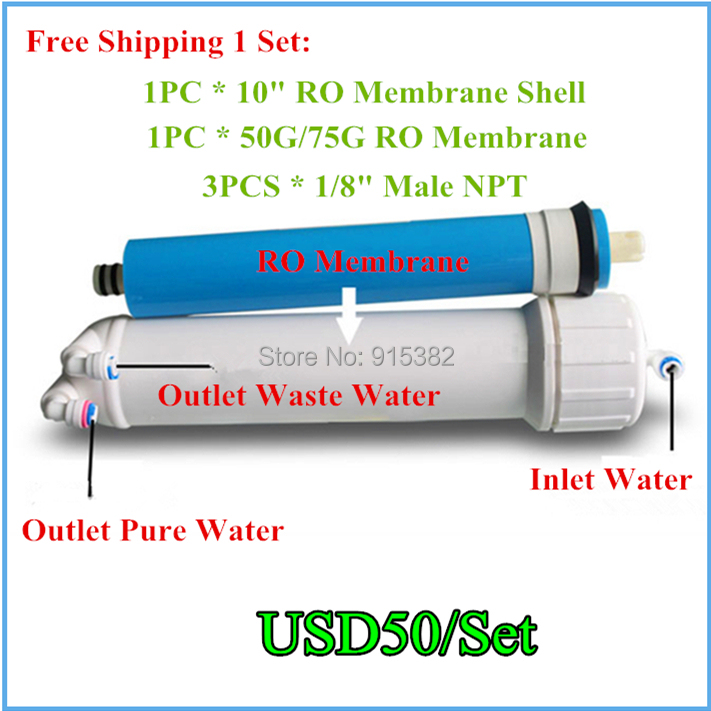 Free Shipping 1 Set Water Purifying Machine RO System Fittings 10 RO Membrane Shell + 50G/75G RO membrane + 1/8 Male NPT 50g ro system accessories