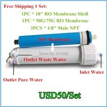 Free Shipping 1 Set Water Purifying Machine RO System Fittings 10″ RO Membrane Shell + 50G/75G RO membrane + 1/8″ Male NPT