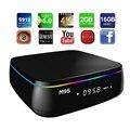 M9S MIX Set-top TV Box Amlogic S912 Octa Core Android 6.0 2.4G + 5G Dual Band WiFi Bluetooth 4.0 2G RAM + 16G ROM Smart TV Box