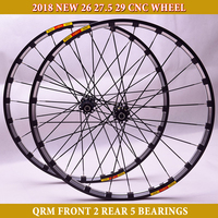 2018 RUJIXU 29er CROSSD TXT MTB Mountain Bicycle CNC Cycling Wheel Straight Pull Flat Spokes Front 2 Rear 5 Sealed Bearings 15mm
