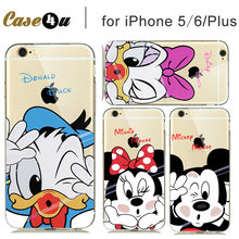 3ea68ead743 Funny Minnie Mickey Mouse Donald Daisy Duck Soft TPU funda para iPhone 7 8  Plus 6 s 6 plus 5 5S SE silicona cubre Accesorios