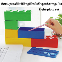 1 set 8pcs Creative Storage Box Building Block Shaped Plastic Saving Space Super Imposed Desktop Handy Office House Keeping