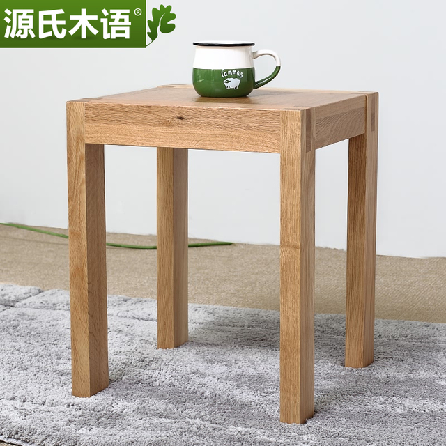Genji wooden language / all solid wood / plain oak / square stool / Dining stool  sc 1 st  AliExpress.com & Genji wooden language / all solid wood / plain oak / square stool ... islam-shia.org