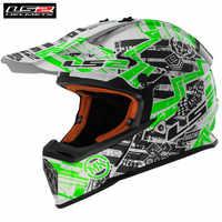 LS2 FAST MX437 Glitch Motocross Helmet MX MTB Downhill Men Women Kids Helmets Size XS S M for 52 53 54 55 56 57 58 cm headsize