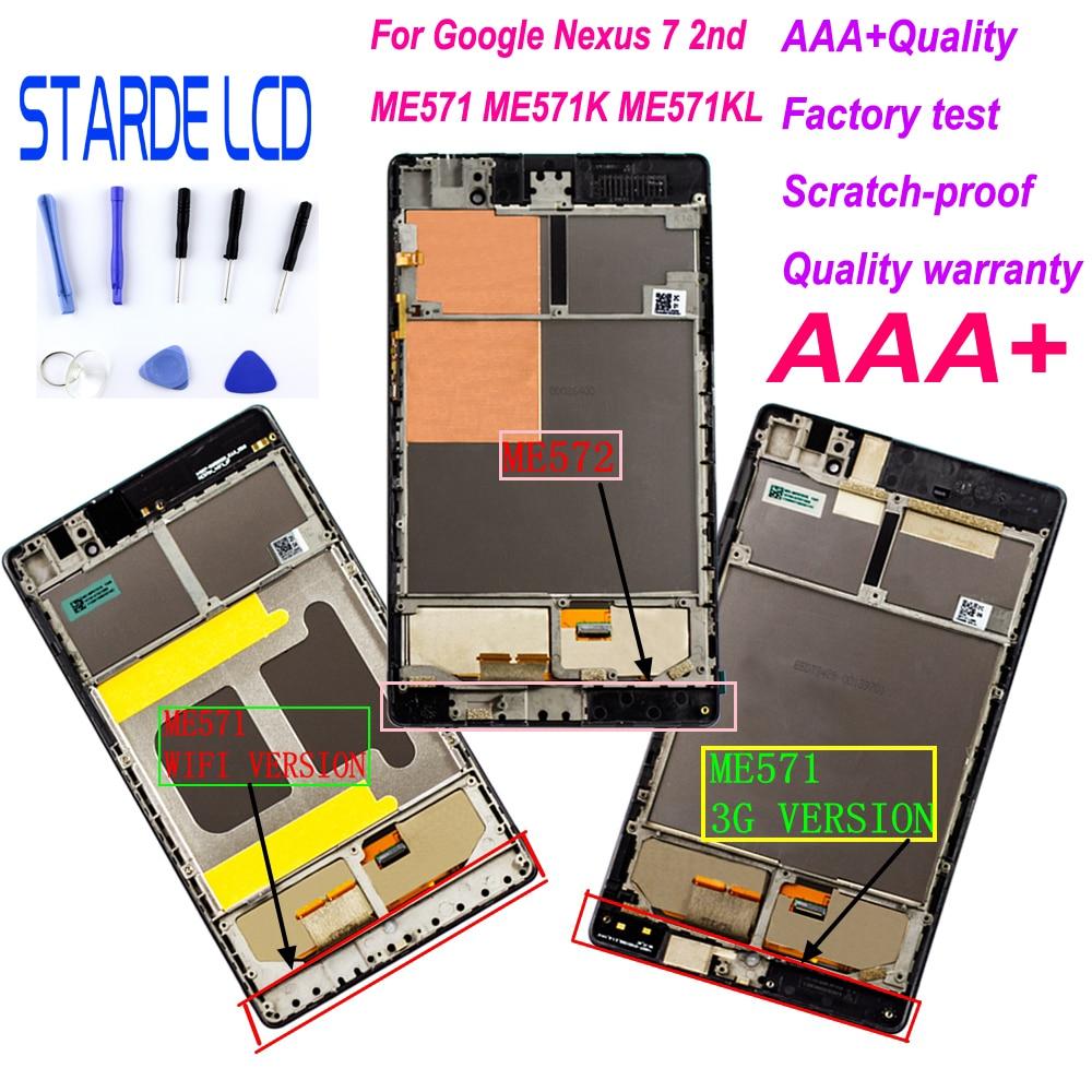 STARDE pour Google Nexus 7 2nd ME571 ME571K ME571KL K008 Gen 2013 3G/Wifi écran tactile avec cadre