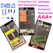 STARDE For Google Nexus 7 2nd ME571 ME571K ME571KL K008 Gen 2013 3G /Wifi LCD Display Touch Screen Assembly with Frame kefu me571k for asus google nexus 7 me571kl me571k 32gb motherboard system board rev 1 4 16gb original board 100