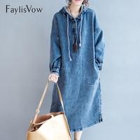 Oversize Blue Denim Dress Autumn Winter Women Loose Hoodie Long Sleeve Maxi Dresses With Cap Large Size Jeans Pockets Dress