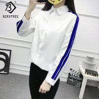 חדש קוריאני האופנה Slim ארוך שרוולי פסים חולצה מוצקה בוטון הסטודנטיאלי סטודנטים חולצה לבן מוצק חולצות נשים חולצות חמה T7O724A