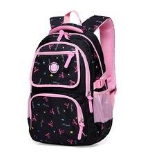Детские школьные ранцы для девочек портфель начальной школы