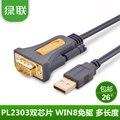 Verde Banhado A Ouro Linha de Cabo Conversor USB para RS232 Macho 9pin Atacado Desconto Rússia