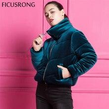 패션 벨벳 코튼 패딩 기본 자켓 코트 따뜻한 블루 파커 재킷 여성 가을 겨울 자켓 여성 겉옷 FICUSRONG