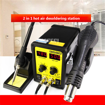 GD968D Anti-static Hot Air Welding Station Constant Temperature Digital Desoldering Station 2 In 1 Soldering Station 220V 450W