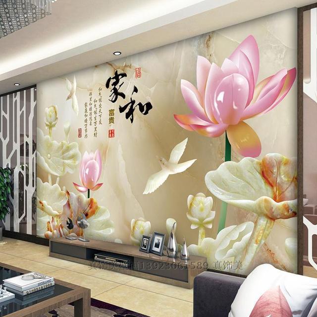 Nouvelle peinture murale 3D Stéréo Jade Sculpture Harmonie Famille ...