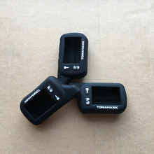 Para TZ9010 Tomahawk TZ9030 TZ9020 TZ7010 Silicone Rússia alarme chave tampa do Lcd 5 botões caso remoto chave do carro de couro proteger shell