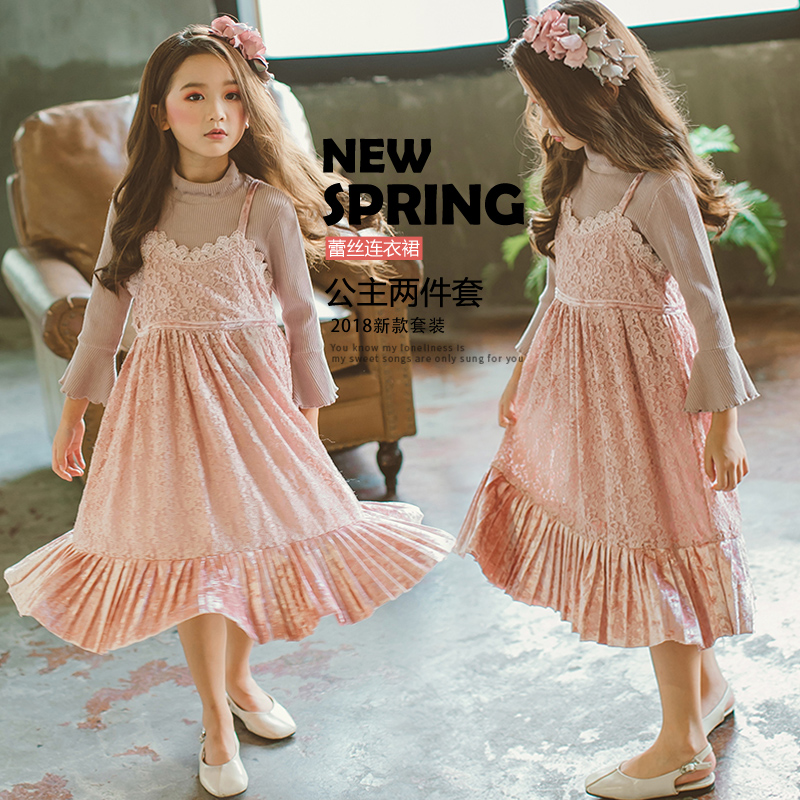 2018 New Party Girls Clothing Set Girl Fashion Suit Teenage Girls Clothes School Children Clothes T-shrits + Lace Princess Dress muqgew new fashion 2018 children party