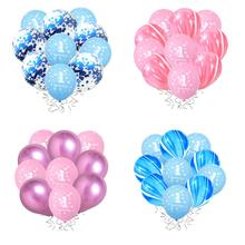 10PCS 12 Inch Latex Birthday Carcass Theme Girl Boy Decorative Balloon Combination Party Arrangement Supplies 1ST