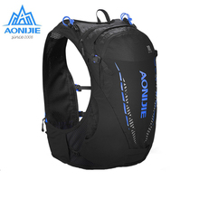 AONIJIE 10L C948 Hydration Backpack Lightweight Bag Water Bladder Rucksack Cycling Hiking Marathon Running