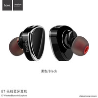 HOCO E7 Invisible Mini Bluetooth Earphone Earbud Wireless Sport Music In Ear Headset With Mic For