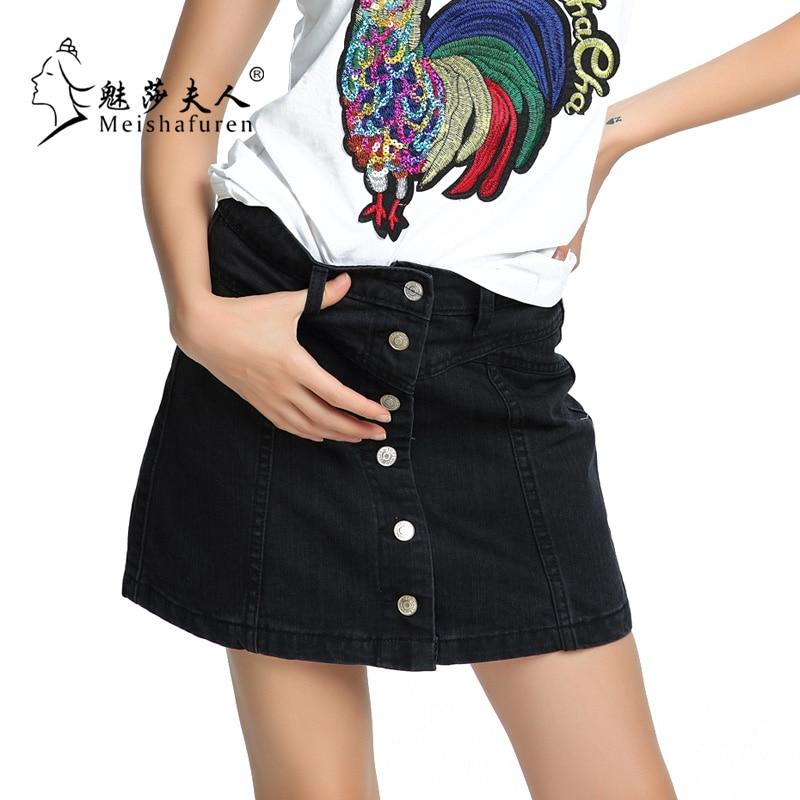Online Buy Wholesale black denim skirt from China black denim ...