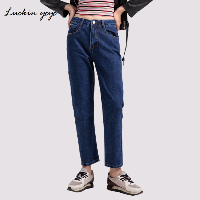 Bottoms Luckin Yoyo Women Printed Colorful Boyfriend Jeans Plus Size Jeans For Women Mid Waist Denim Casual Full Length Harem Pants Women's Clothing