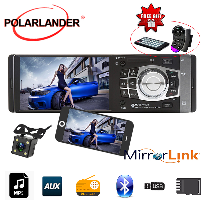 12V Car Radio bluetooth 4'' HD Car MP4 MP5 FM/USB/TF/AUXIN Audio Steoro Support Rear Camera 1 Din Mirror Link Only For Android image