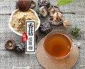 O envio gratuito de cogumelo Shiitake extract Polissacarídeo Lentinan pó 100g * 2 saco/lote
