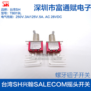 Shake head to switch T8019L bent feet 3 feet  band 2 T80-T screw tooth toggle switch