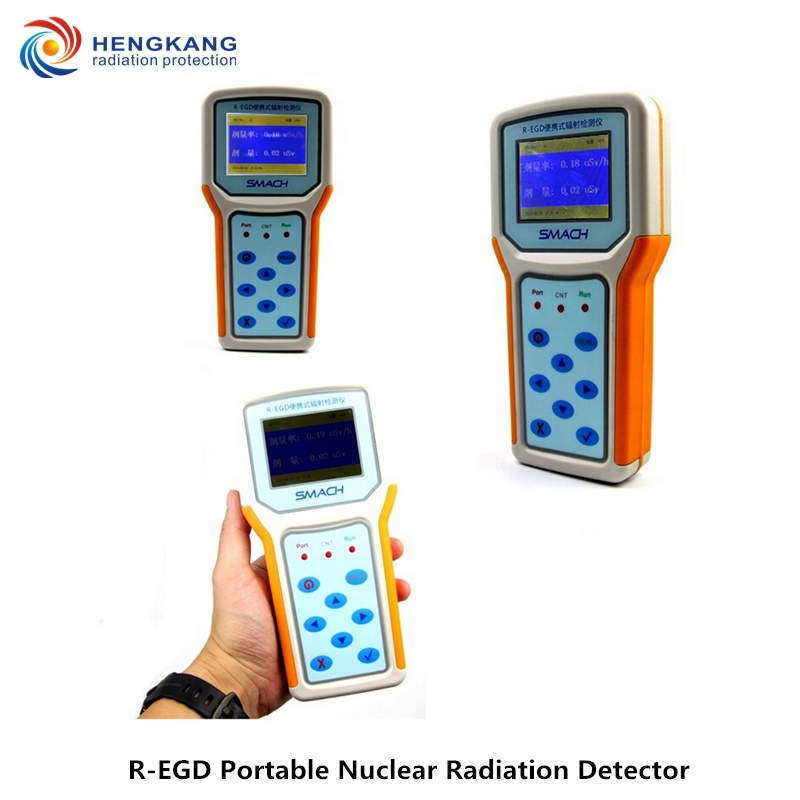 Free Shipping R-EGD Digital Nuclear Radiation Detector Environmental Monitoring Portable Gamma And X-ray Radiation Detector