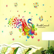 655ba58171c 2018 New Colorful Peacock Wall Sticker Mural Removable Wall Stickers Decals  Kids Baby Nursery Living Room Home Decoration