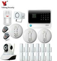 Yobang 보안-GPRS