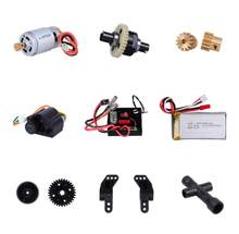 New WLtoys L959 L202 Original Accessories Parts RC motor tire servo etc(China)
