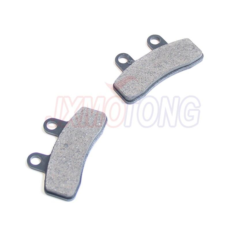 Дисковые Запчасти, тормозные колодки для внедорожника, квадроцикла SDG SSR Pitster Pro 50cc 70cc 110cc 125cc