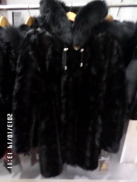 Mink fur 95 * 115 cm, 46 coat the fox