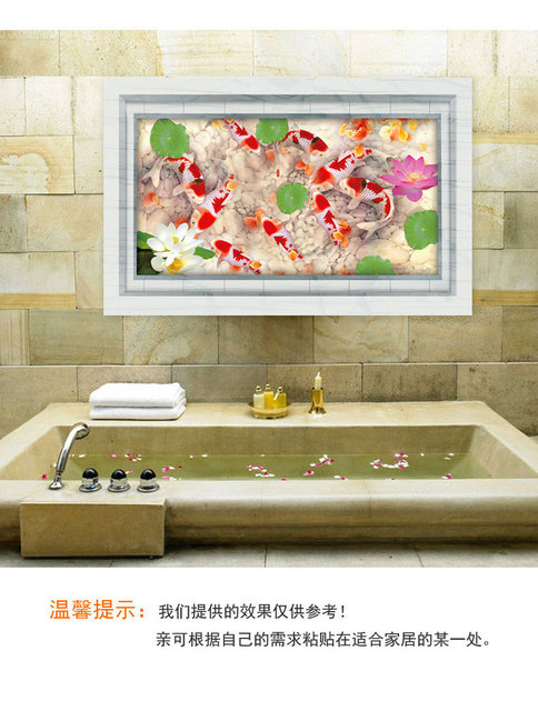 MJ8031A Latest 1 Different Elegant Koi Fish Beautiful 3D Floor Sticker  Decal On The Ground Wall