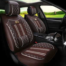 New Car seat covers, not moves car seat cushion accessories supplies, For Toyota Camry Corolla RAV4 Civic Highlander Prado 2018 new ice silk car seat cover breathable seat cushion support summer 5 seat covers for toyota rav4 prado camry corolla prius