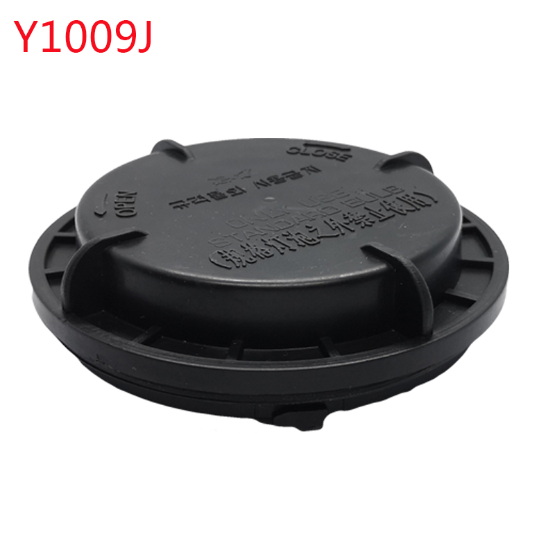 Image 2 - 1 piece led dust cover caps hid Sealing cover headlight Sealing cover Extension cap  Heightening rear cover for Outlander-in Car Light Accessories from Automobiles & Motorcycles