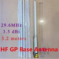 OSHINVOY Long Length CB base sataion antenna cb GP short wave antenna 29.6M UHF female HF base whip antenna