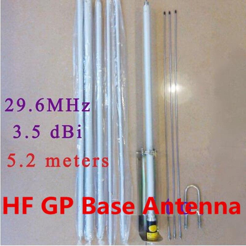 OSHINVOY longue longueur CB base antenne sataion cb GP antenne à ondes courtes 29.6M UHF femelle HF base fouet antenne