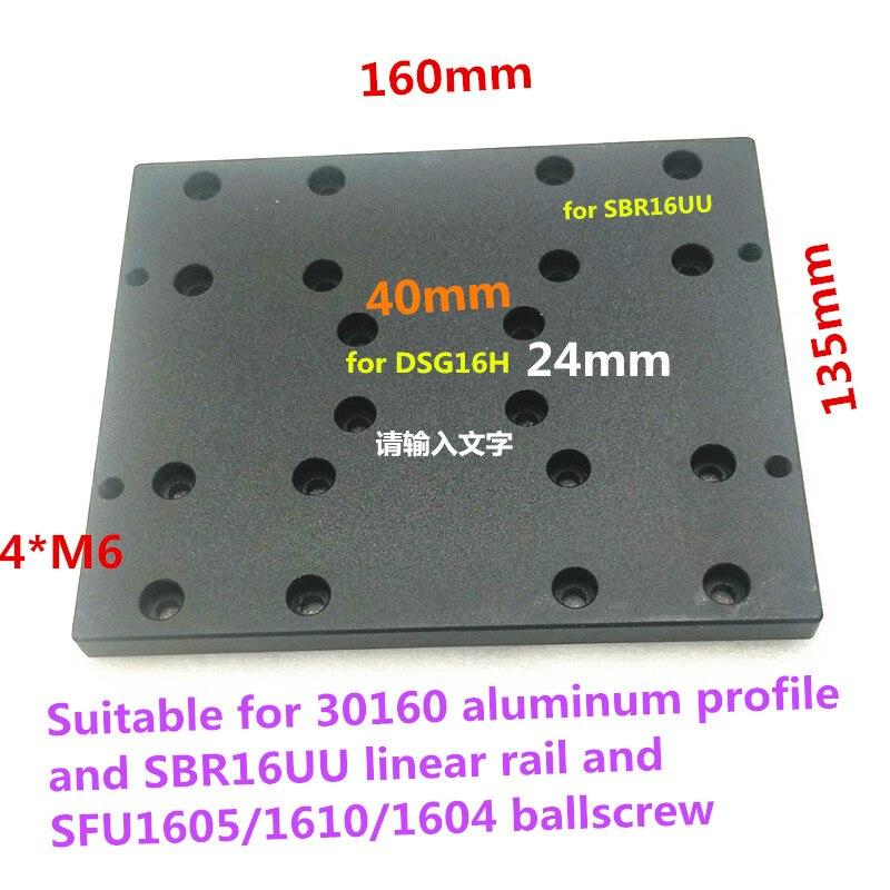 Plaque en aluminium de CNC de table coulissante de Module libre de 1 pièces pour DSG16H et SBR16UU ou approprié au profil en aluminium de HGH20CA ou de 30160