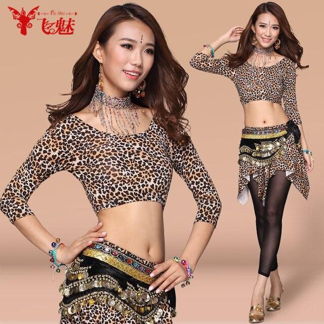 danse du leopard