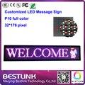Из светодиодов прокрутки сообщение знак из светодиодов табло с p10 открытый из светодиодов 32 * 176 пикселей из светодиодов бегущий текст знак diy комплекты
